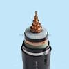 YXC7V-R (N2XSY) 12-20kV Medium Voltage Energy Cable