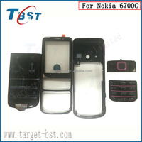 Full Housing Shell for Nokia 6700C