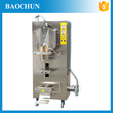 2015 HP1000L-I new product milk liquid filling machine,bag filling machine, liquid packing machine
