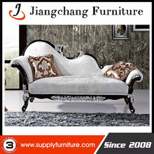 Classic Fabric Living Room Used Antique Luxury Sofa JC-SF15
