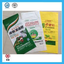 pp woven packaging bag,woven plastic printing,woven polypropylene bag/sacks ,