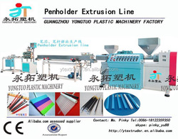 Factory hot sales PP colorful Ball Pen holder extrusion machine/ pen tube making machine