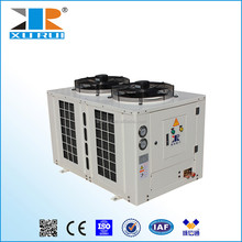 Box Type ,Air cooled condensing unit ,