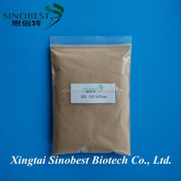 Probiotics feed additive Bacillus subtilis animal feed additive