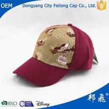 Multifunctional curve brim snapback cap and hat for wholesales