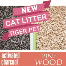On sale products low dust pet toilet product activated charcoal pine wood cat litter for cat