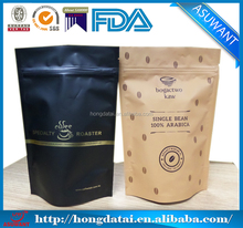 Low price food bag packaging plastic pouch with valve