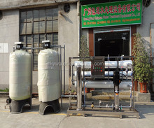 6000LPH automatic RO pure water treatment plants in stock