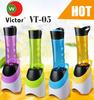 2015 hot sales fruit and vegetable joymaker Centrifugal juicer portable mini juicer SHANK N BLENDER with CE,EMC, GS, LFGB, ROHS