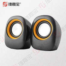 China Supply JJB-2102 Perfect Sound High Glossy Portable Computer Speaker 2.0