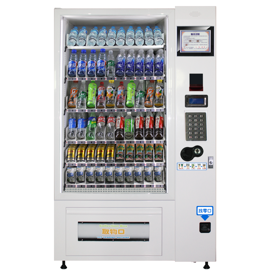 new coke machine price