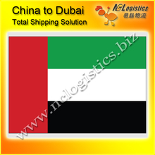 importers in dubai from China