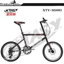 Xtasy high quality super light Cheap freestyle bmx bikes