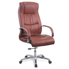 Discount Office Chairs Height Adjustable Computer Office Chair Swivel Chair With PU Leather Backrest #1159