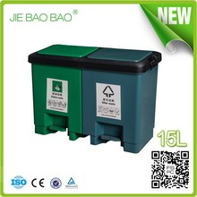 High Quality 15L Kitchen Twin Trash Can With Lid