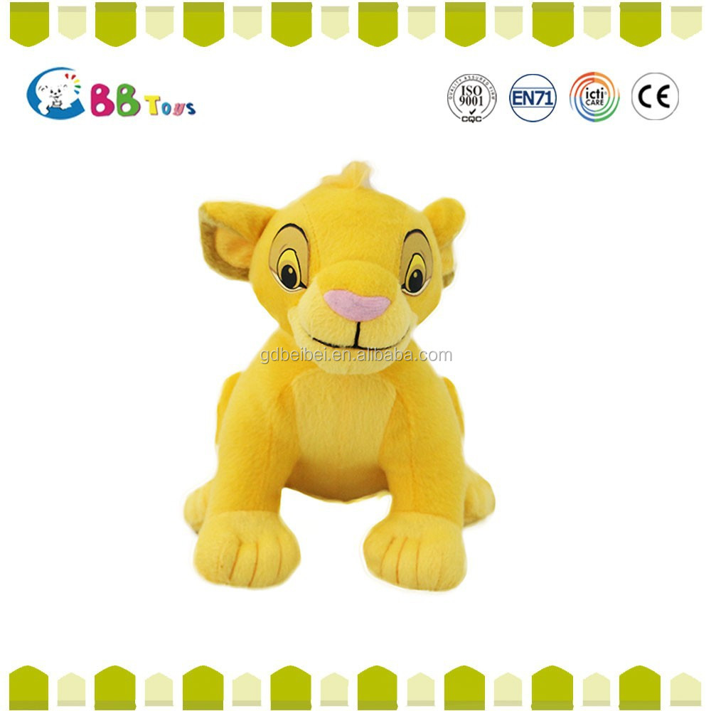 Hot the lion king toy