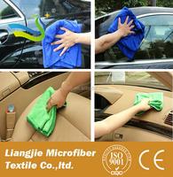 Wholesale Microfiber Towel Automatic Car Wash, microfiber car wash towel