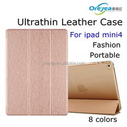 For iPad Mini 4 Leather Case Slim-Fit Folio Smart Case Cover with Auto Sleep/Wake for Apple New iPad Mini 4 from OREYEA factory