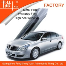 Factory directly sale metal film,safety film,car window film for car protect