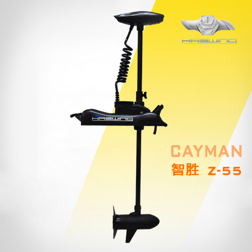 Haswing thruster cayman b 55lbs 12 volt electric trolling for Strongest 12v trolling motor