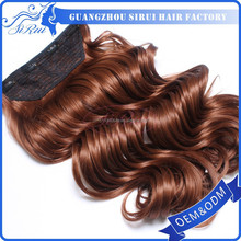Alibaba express Afro Kinky Curly Clip in hair Extensions for African American Black Women Hair Extensions Hair packaging 2015