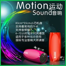 superior quality music mp4 player