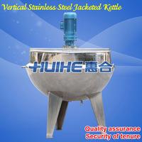 Industrial steam pressure cooker