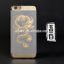 Premium Electroplate Chinese Dragon TPU Soft Gel Fitted Skin Case Back For Iphone6 plus 5.5''
