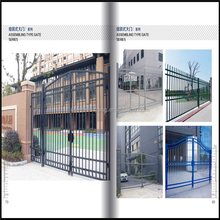 Folding wrought iron and galvanized gate with powder coated