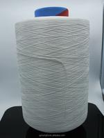 Drawn Textured Yarn Elastic sewing thread