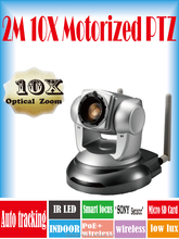 ANC-808GMD 2M 10X Optical PTZ IP wi-fi auto tracking wireless ip camera imx236, WDR-Pro