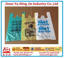 plastic shopping bag factory/t-shirt packaging plastic bag/cheap t-shirt plastic bag