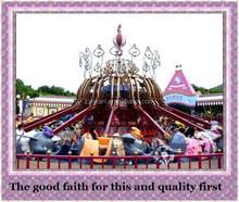 factory direct rides flying elephant theme park children amusement rides