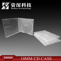 Super Clear Plastic Cd Cover