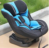 China Manufacturer used car seat with low price