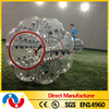Hot sale special bubble ball colourful bouncing ball