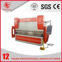 door frame WC67K cnc jiangsu hydraulic press brake