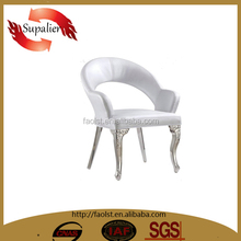 foshan manufacture white Pu leather and elephant pattern matel legs with silver colour leisure chair