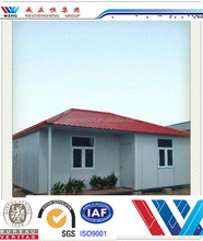 2015 hot new products made in China prefabricated house/container house/prefabricated houses india