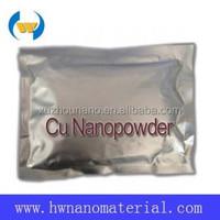 Nano copper powders, cu nanoparticle price , cuprum nanopowder in China