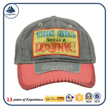 Custom Fashion Accessories Distressed Washed Cotton Baseball Cap Manufacturer