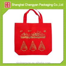 2015 fashion non woven drawstring bags shopping bag (NW-048)