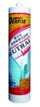 silicone for window glass, general purpose silicone sealant factory directly