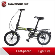 Hot sales Made in China Folding bike with comfortable riding child bicycle