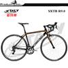High power chinese men hybrid road bike racing bicycle