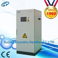 2015 single crystal silicon scr dc power supply on sale made in China