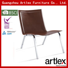 modern design indoor leather Chaise Lounge with on arms