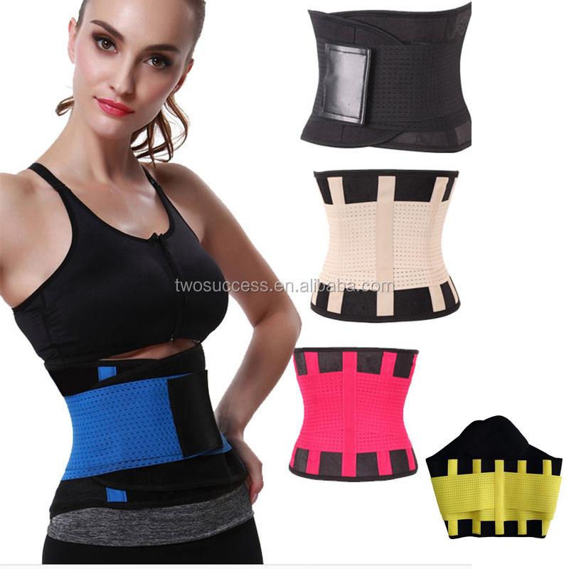 neoprene waist belt (3).jpg