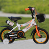 2015 new kids bikes / children bicycle / bicicleta / baby bycicle