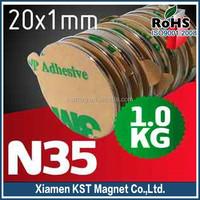 N35 disc Neodymium Magnets with Ni plating